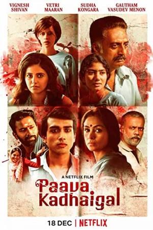 Watch Paava Kadhaigal Online