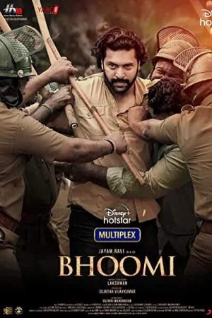 Watch Bhoomi Online