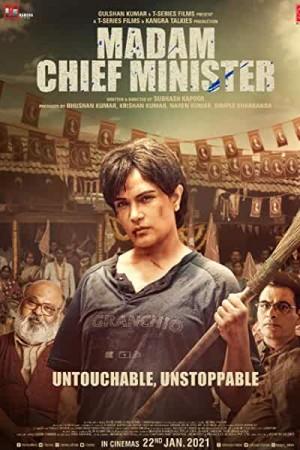 Watch Madam Chief Minister Online