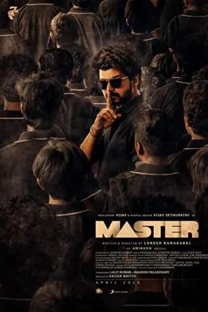 Watch Master Online