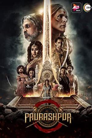 Watch Paurashpur Online