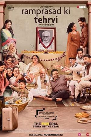 Watch Ramprasad Ki Tehrvi Online