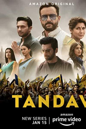 Watch Tandav Online