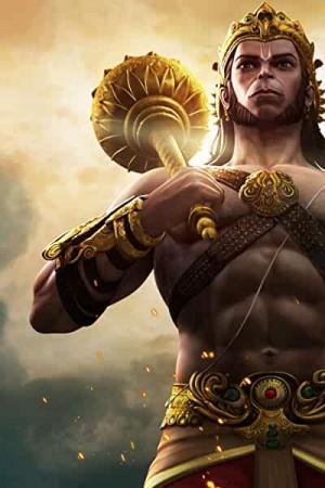 Watch The Legend of Hanuman Online
