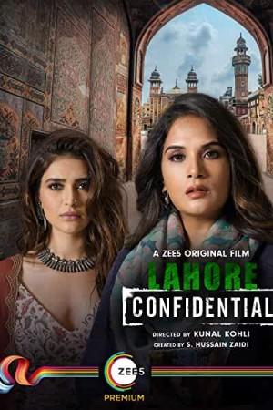Watch Lahore Confidential Online