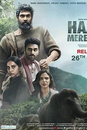 Watch Aranya/Kaadan/Haathi Mere Saathi Online