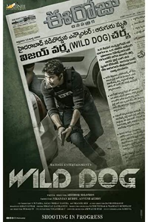 Watch Wild Dog Online