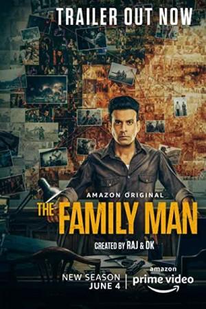 Watch Family Man Season 2 Online