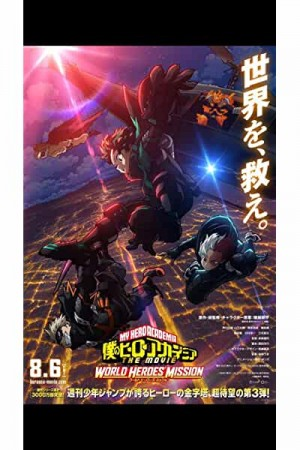 Watch My Hero Academia Movie 3 Online