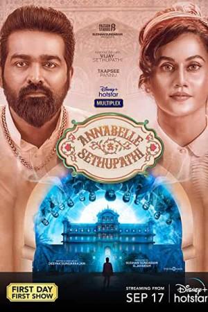 Watch Annabelle Sethupathi Online