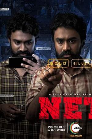 Watch Net Online