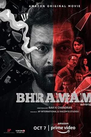 Watch Bhramam Online