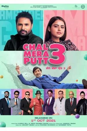 Watch Chal Mera Putt 3 Online